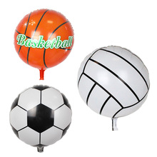 2017 New 18 Inch Football Balloons Basketball Volleyball Wholesale Wedding Party Decoration Birthday Gift for Children Kids Toys