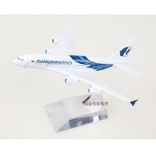 (5pcs/pack) Wholesale Brand New 1/500 Scale MALAYSIA AIRLINES Airbus A380 14cm Length Diecast Metal Plane Model Toy(China)