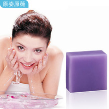 YZYW 100g Lavender Handmade Soap Whitening Soap Bath Shower Soap Body Skin Health Care Cleanning Beauty Life Fragrance Soap(China)