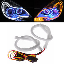 Signal Dual Color White/Yellow Switchback Flexible Car Soft Tube LED Strip Light DRL Daytime Running Headlight Lamp Components