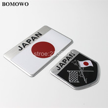 3D Aluminum Japanese Flag Emblem Badge JAPAN Car Sticker for Toyota Honda Nissan Mazda Lexus Mitsubishi Car Styling(China)