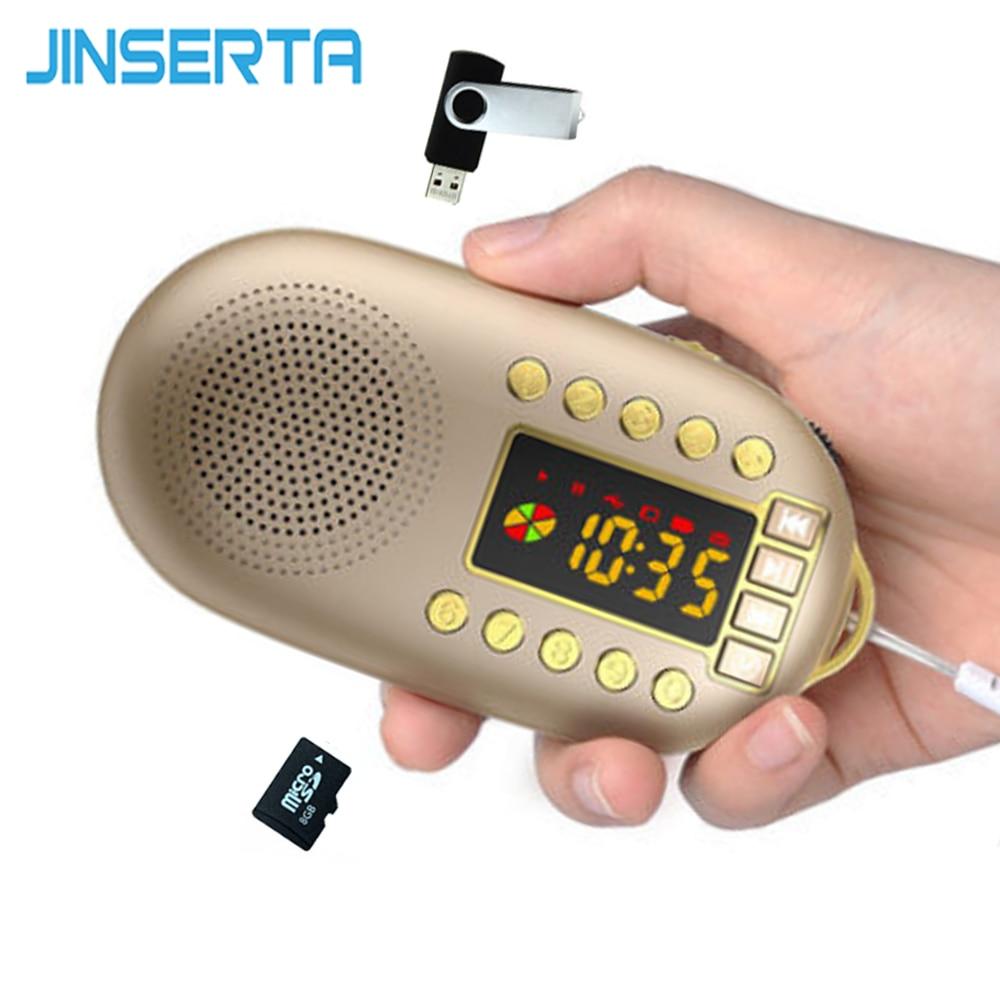 E2958-mini FM radio-15
