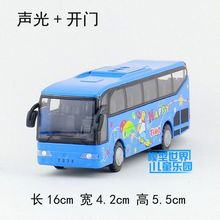 Gift 16cm 1:32 patrol wagon travel motor bus car funny alloy model acousto-optic pull back collection game boy children toy
