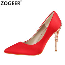New 2017 Spring Summer Women Pumps High Heels Shoes Sexy Metal Heeded Shoes Woman Nightclub Party Wedding Shoes 10 Colors