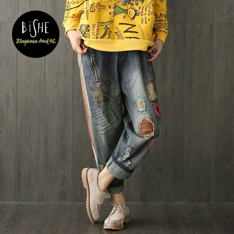 BiSHE Denim Ripped Jeans For Women Vintage Loose Panelled Flower Boyfriend Patchwork Jeans Plus Size Women Harem Pants FemmeÎäåæäà è àêñåññóàðû<br><br>
