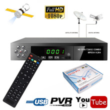 DVB-S2 Satellite DVB-T2 Terrestrial Combo Decoder Wifi Satellite Receiver Internet IKS Cccam Youtube Power Vu Key Combo TV Box
