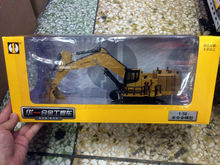 1/50 Scale Diecast Model Hydraulic Excavator Construction vehicles(China)