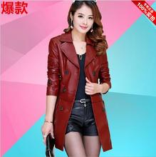 Autumn large size women clothing slim in the long paragraph PU leather jacket badges belt lapel black ,red wind coat / S-4XL