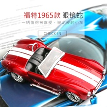 MZ Free standard shipping 1:26 Ford Alloy car model cobra Sports car Convertible classic car kids toys(China)
