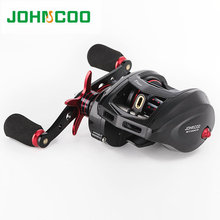 Bait casting reel big game 12kg max drag saltwater Fishing reel light weight 11+1 BB 7.1:1 aluminium alloy body jigging reel