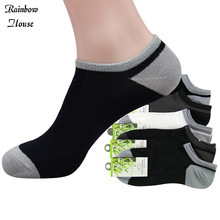 New 2017 Bamboo Socks Men Casual Mixed Colors Fashion Socks Men Brand All-Match Invisible Socks For Men 5pairs/lot