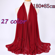 Colored pearl bubble chiffon laser cut floral beads hollow shawls hijab popular plain muslim 20 color scarves/scarf 180*85cm
