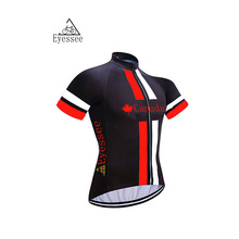 Eyessee team 2017 Tour of Canada cycling jersey summer super soft breathable high-end grid short-sleeved bicycle clothing