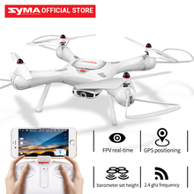 Buy 2018 New Arrival SYMA X25PRO Drone Camera HD Quadrocopter Drone GPS FPV Transmission RC Helicopter Quadcopter Drones Dron for $139.90 in AliExpress store