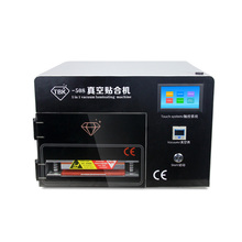TBK-508 5 in 1 multi-function Vacuum OCA laminating machine built-in Vacuum Pump Air Compressor for LED screen repair