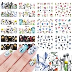 12 Тип Акварельная наклейка на ногти Лето полный цветок наклейки фольга для ногтей прозрачный дафодил Ирис гиацинт наклейки CHBN1093-1104