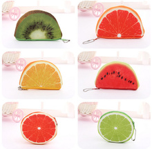 HOT NEW SALE Kawaii 6Fruits Choice - 10CM Plush Coin BAG Pouch Purse & Wallet Case ; Keychain BAG Pouch Handbag Case