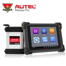 AUTEL MaxiSys Pro MS908P Automotive Diagnostic & ECU Programming System with J2534 Reprogramming Box Lowest Price(China)