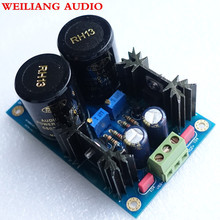 LM317 LM337 + TL431 High Precision Low Noise Linear Regulated Power Supply Module Board For Amplifier(China)