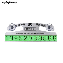 rylybons Car styling Temporary Parking Card 14x5.2cm Suckers Night Light Phone Number Card Aluminum alloy Sunscreen Car Sticker(China)