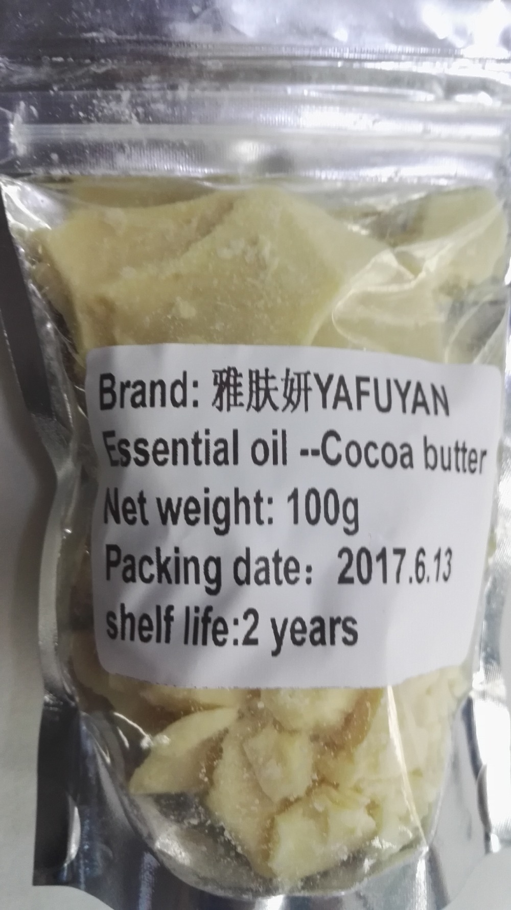 Cosmetics YAFUYAN 100g Pure Cocoa Butter Raw Unrefined Cocoa Butter Base Oil Natural ORGANIC Essential Oil food grade 2