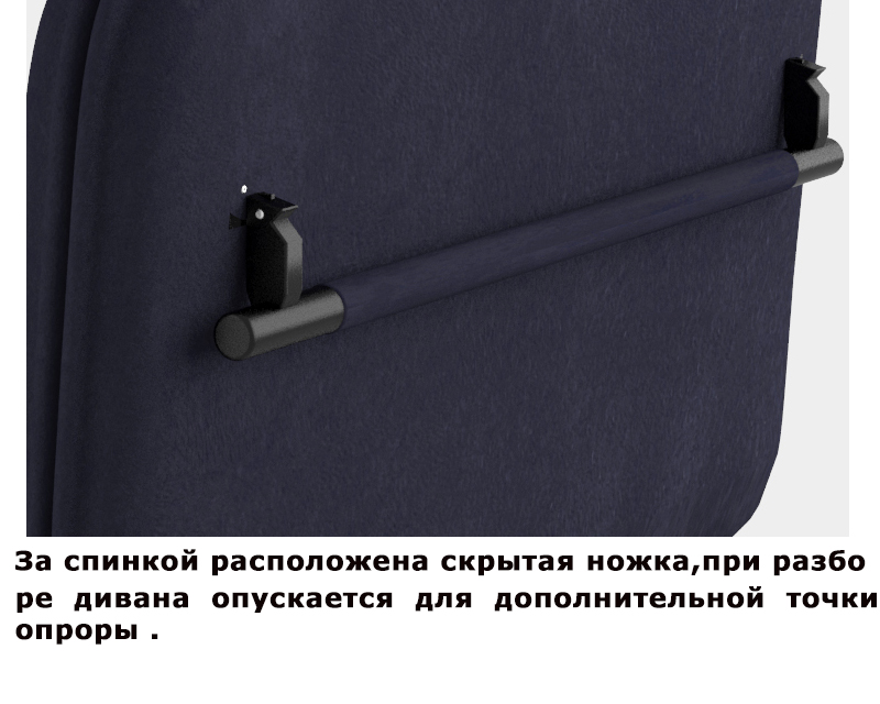 -1_08
