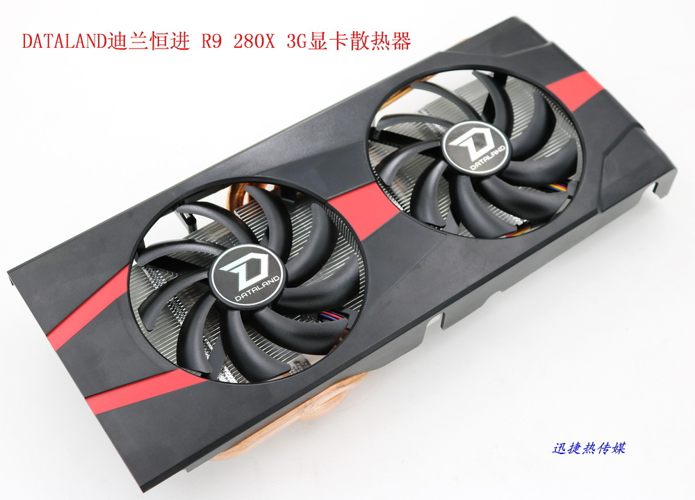 Original for DATALAND R9 280X 3G PowerColor graphics card cooler fan with heatsink<br><br>Aliexpress