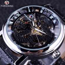 Forsining 2016 Dragon Series Transparent  Silver Case Male Wrist Watch Mens Watches Top Brand Luxury Mechanical Skeleton Watch