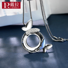 DARA Fashion Long Box Chain Sweater Necklace Famous Brand Butterfly Rhinestone Pendant Necklace With Top Quality Crystal M603(China)