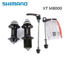 SHIMANO XT M8000 M8010 Hub & Quick Release 8/9/10/11 speed Front Rear Disc Brake Skewer 32H Center Lock M8000 M8010 hub QR