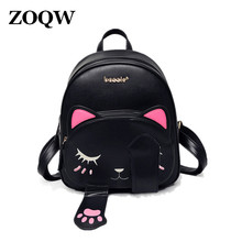 2017 New Fashion Korean Style Women's Backpack Pu Leather School Backpack Shoulders Bag Cute Kitten Backpacks for girls SW0076(China)