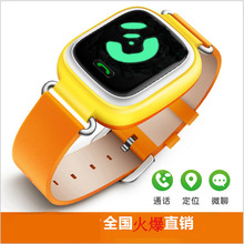 Authentic q60 card telephone gifted pupils dressed smart new watch phone GPS Positioning Children Watch