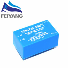 TSP-12 replace HLK-PM12 AC-DC 220V to 12V Buck Step Down Power Supply Module Converter Intelligent Household Switch(China)