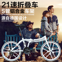 FREE shipping Folding bicycle mountain bike road racing bicycle 7 speed disc brake 20/22inch Aluminum alloy frame Magnesium(China)