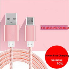 UVR Fast Charger Adapter Original USB Cable For Android For iphone 6s plus 7 plus 5 5s ipad mini air 2 Mobile Phone Cables DATA