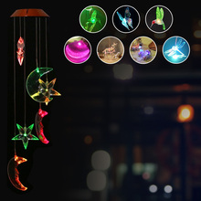 Solar Power Wind Chime Lamp Humming Bird Butterfly Dragonfly Shell Elk LED Solar Lamp Outdoor Light Garden Path Decor Wind Chime