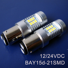 High quality 10W 12/24VDC BAY15d BAZ15d P21/5W,1157 Truck,Freight Car Led Stoplight,Led Brake Light free shipping 8pcs/lot