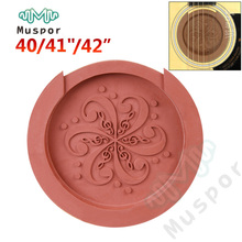 "40/41'' 42"" Soundhole Cover Mute For Acoustic Guitar Practical Guitarra Soundhole Sound Hole Cover Block - Brown(China)"