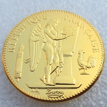 France 1896 Constitution 50 Francs Gold-Plated High Quality Copy Coins