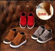 2016 boots girls Fringe Boots for Kids British tassel children Brown Grey Boots High-quality boat for elderly or slip
