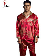Men's Rayon Pajama Sets Gentleman's Faux Silk Long-Sleeve Pijamas Male pyjamas Homewear Nightwear Sleep Lounge Nightgowns SY658(China)
