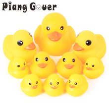 Yellow Cute Ducks Pet Squeak Toys Chew Dog Cat Puppy Sound Toys(China)