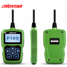 obdstar f-100 fit for mazda ford Auto Key Programmer No Need Pin Code Support New Models and Odometer OBDSTAR F100