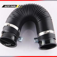 wholesales high performance Universal 76mm air filter pipe Multi Flexible Air Intake Pipe(China)