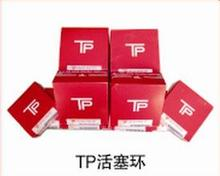 TP33728 0453-23-130 automobile car piston ring for  MAZDA LUCE(929)  engine code VC