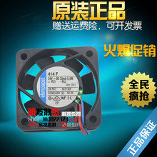 New cooling fan 4CM 4010 24V 0.8W 414F variable frequency fan(China)