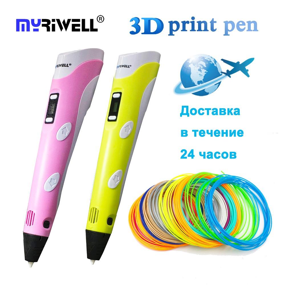 myriwell 3d printing pen 3d pen led/lcd screen 3d printer pen painting toys + 100m filament creative toy gift for kids drawing