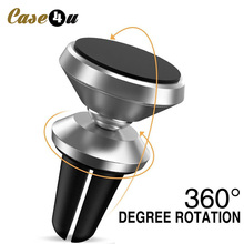 2017 Universal Magnetic Phone Car GPS Holder 360 Degree Rotation Magnet Mount Holder Stand For iPhone Samsung Smart Phone Tablet