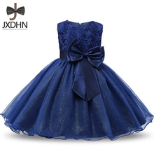 Flower Girls Princess Dress Ball Evening Gown 6 7 8 Birthday Party Children Clothing Kids Dresses For Girls Clothes Girl Dress