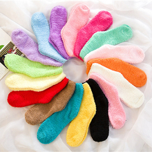 Buy Pure Color Women Socks Thermal Coral Fleece Floor Socks Plush Soft Candy Color Towel Sock 2016 New Female Thick Warm Clothing for $1.39 in AliExpress store